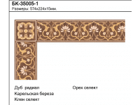 Паркетный Бордюр БК-35005-1
