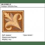 Угловой элемент УК-31001-3