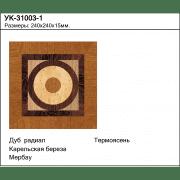 Угловой элемент УК-31003-1