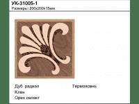 Угловой элемент УК-31005-1
