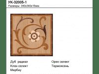 Угловой элемент УК-32005-1