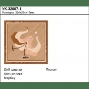 Угловой элемент УК-32007-1