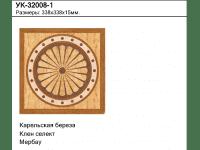Угловой элемент УК-32008-1