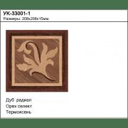 Угловой элемент УК-33001-1
