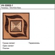 Угловой элемент УК-33002-1