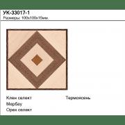 Угловой элемент УК-33017-1
