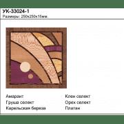 Угловой элемент УК-33024-1