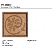 Угловой элемент УК-34006-1