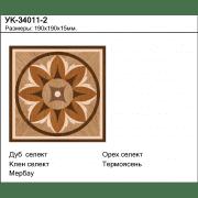 Угловой элемент УК-34011-2