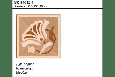 Угловой элемент УК-34012-1