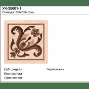 Угловой элемент УК-35001-1