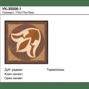 Угловой элемент УК-35006-1