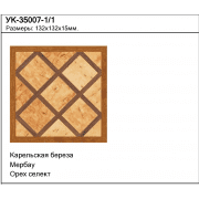 Угловой элемент УК-35007-11