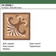 Угловой элемент УК-35008-1