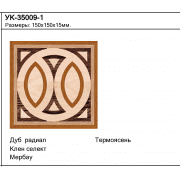 Угловой элемент УКП-35003-1B
