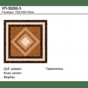 Угловой элемент УП-35202-3