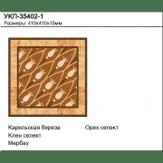 Угловой элемент УКП-35402-1