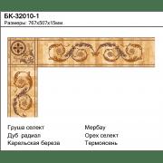Паркетный Бордюр БК-32010-1