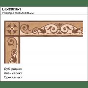 Паркетный Бордюр БК-33016-1