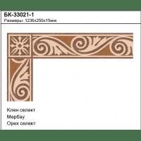 Паркетный Бордюр БК-33021-1