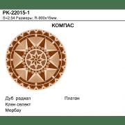 Розетка Компас